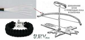 survival_strap_8