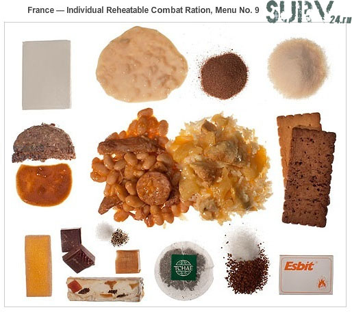 France_Individual_Reheatable_Combat_Ration_2