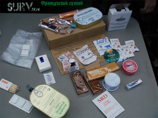 France_Individual_Reheatable_Combat_Ration_5