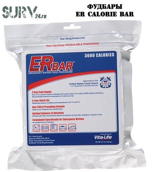 er_calorie_foodbar