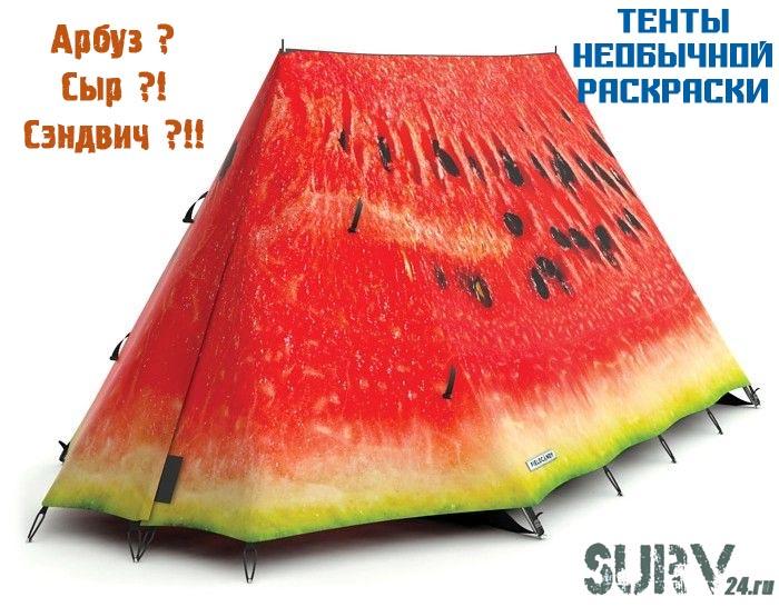 food_tent_1
