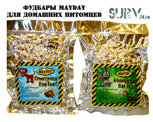 mayday_pet_foodbars