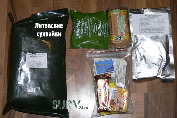 Lithuania_Dry_Ration_2