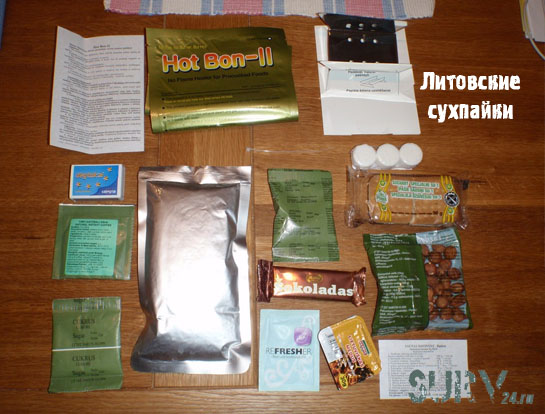Lithuania_Dry_Ration_3