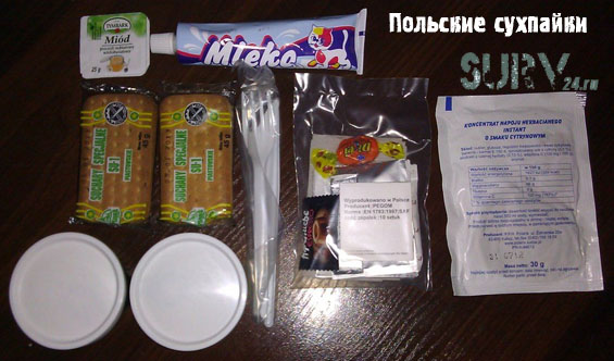 Poland_Military_Food_Ration_2