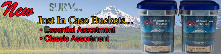 mountain_house_buckets