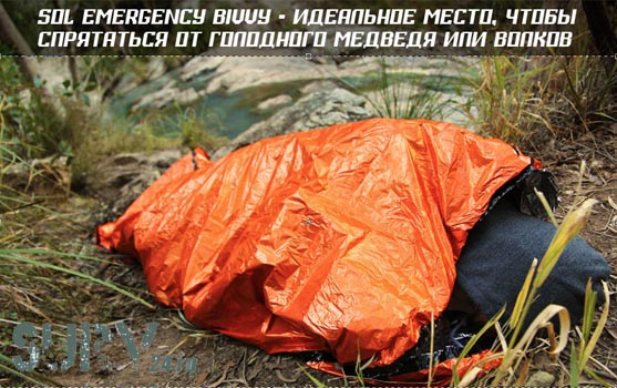 sol_emergency_bivvy_4