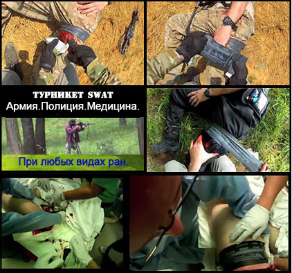 swat_tourniquet_3