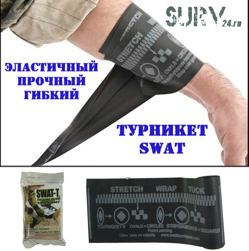 swat_tourniquet_5