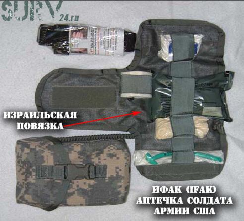 aptechka_armii_ssha_s_israilskoi_povyazkoi