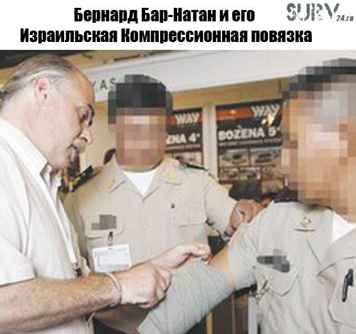 izrailskij_individualnyj_perevjazochnyj_paket