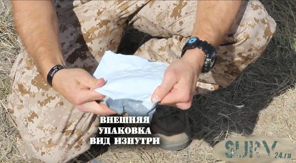 outer_packaging_israeli_bandage