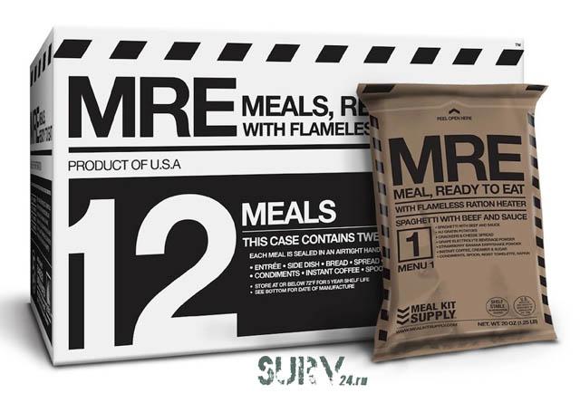 Mea_Kit_Supply_Civilian_MREs
