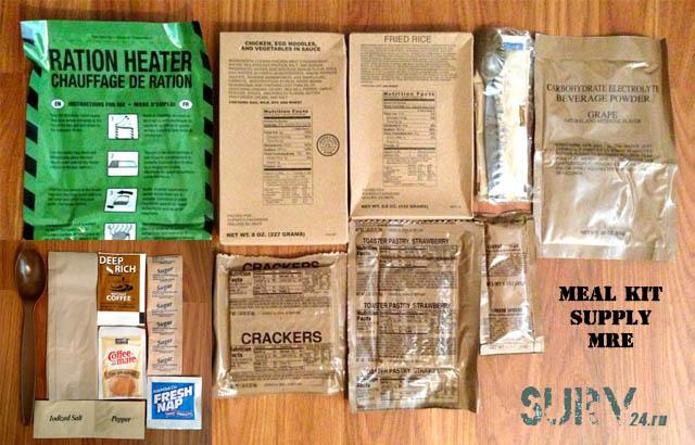 Meal-Kit-Supply-Civilian-MREs