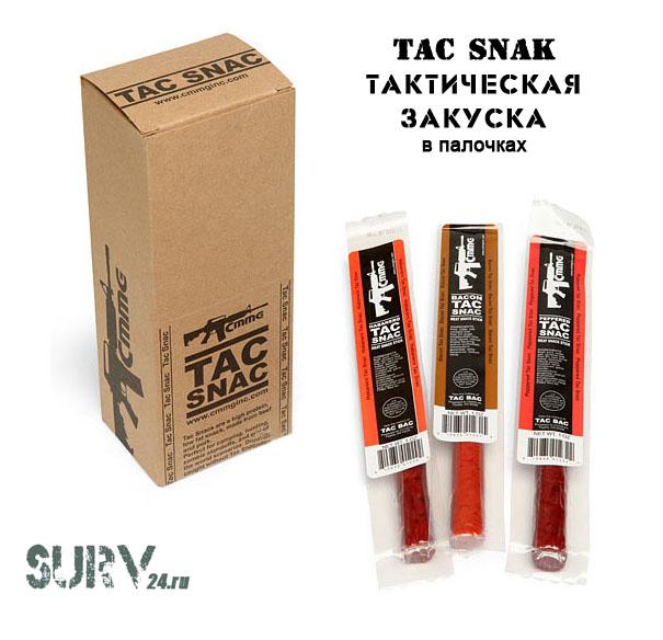 Tac_Snaс_eda_v_pohod
