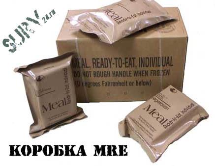 korobka_mre_menu_a_menu_b_suhpai_ssha