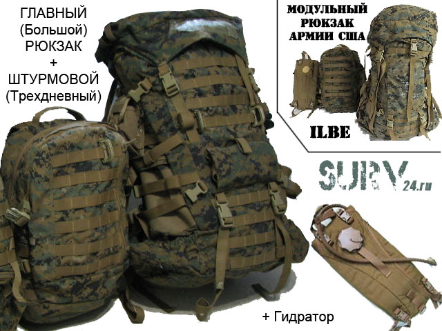 ilbe_main_pack_assauld_pack_hydration_pack
