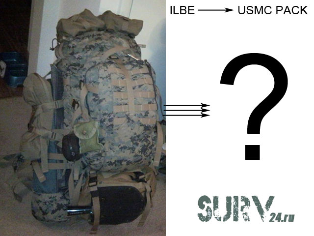 ilbe_to_usmc_pack
