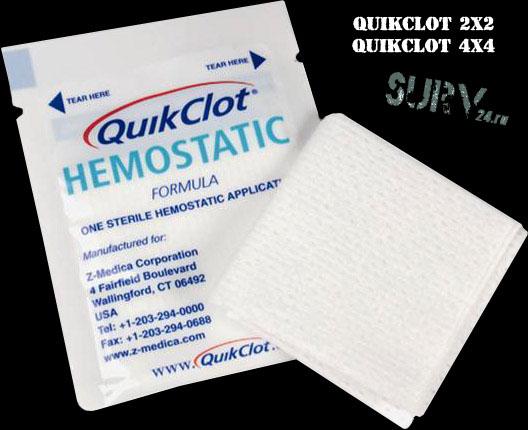 quikclot_2x2_4x4_gemostop_kvadratnyj_tretjego_pokolenija