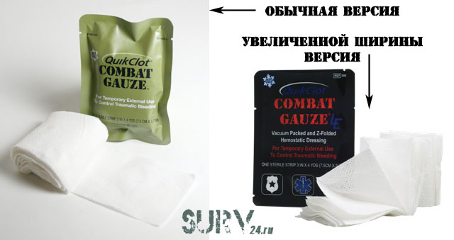quikclot_combat_gauze_xl_extra_large_version_gemostop