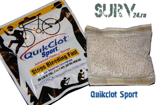 quikclot_sport_dlya_domashnego_ispolzovaniya