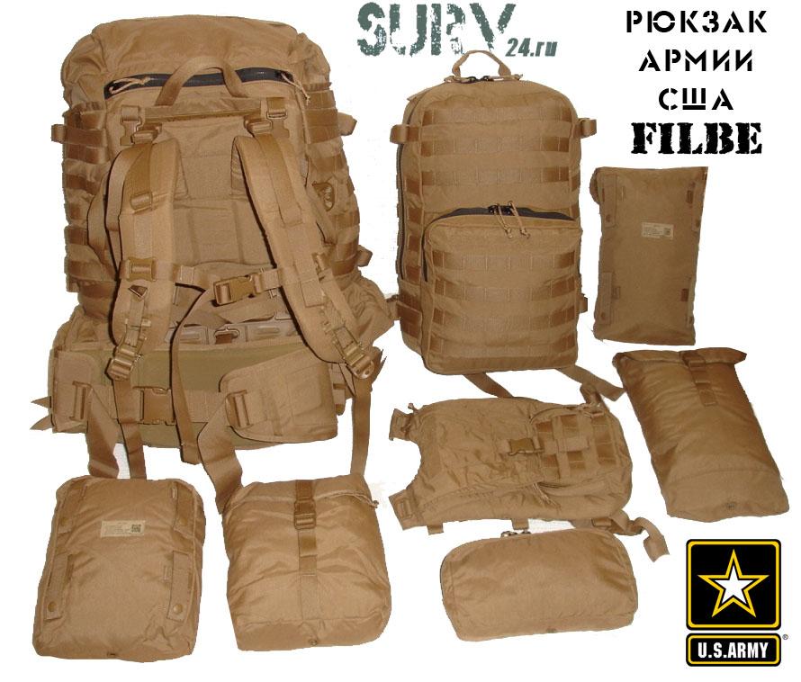 rjukzak_armii_ssha_filbe_v_sbore_main_pack_assault_pack_hydrator_2