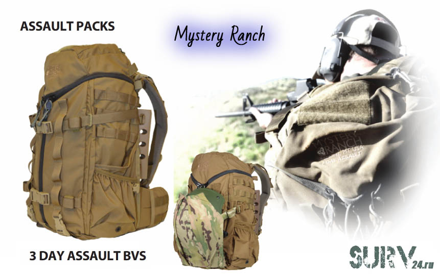 mystery_ranch_assault_bagpacks_shturmovyje_rukzaki