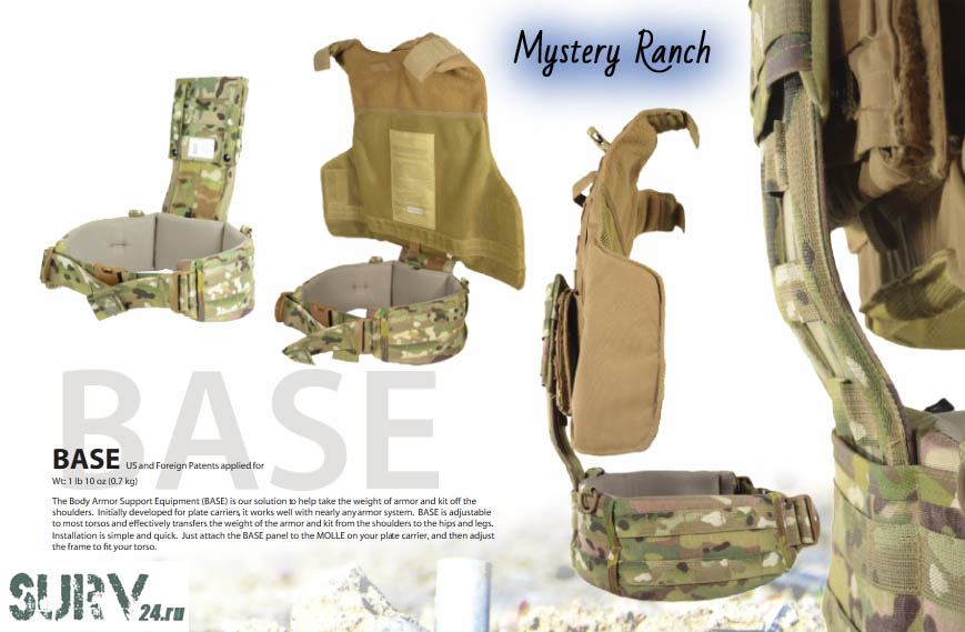 mystery_ranch_bagpacks_basei