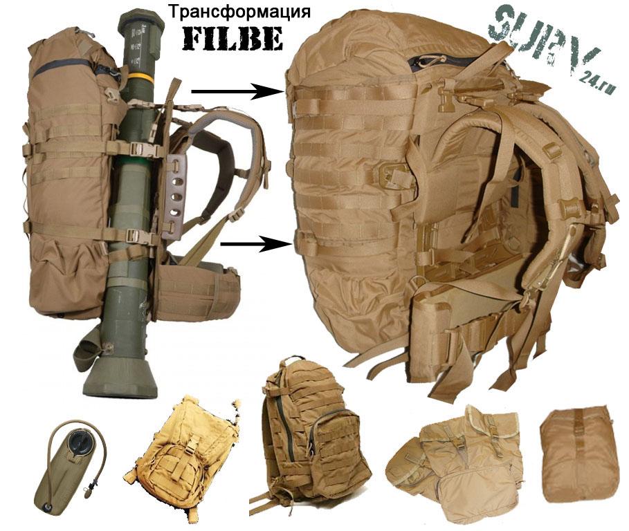 rjukzak_armii_ssha_filbe_v_sbore_main_pack_assault_pack_hydrator