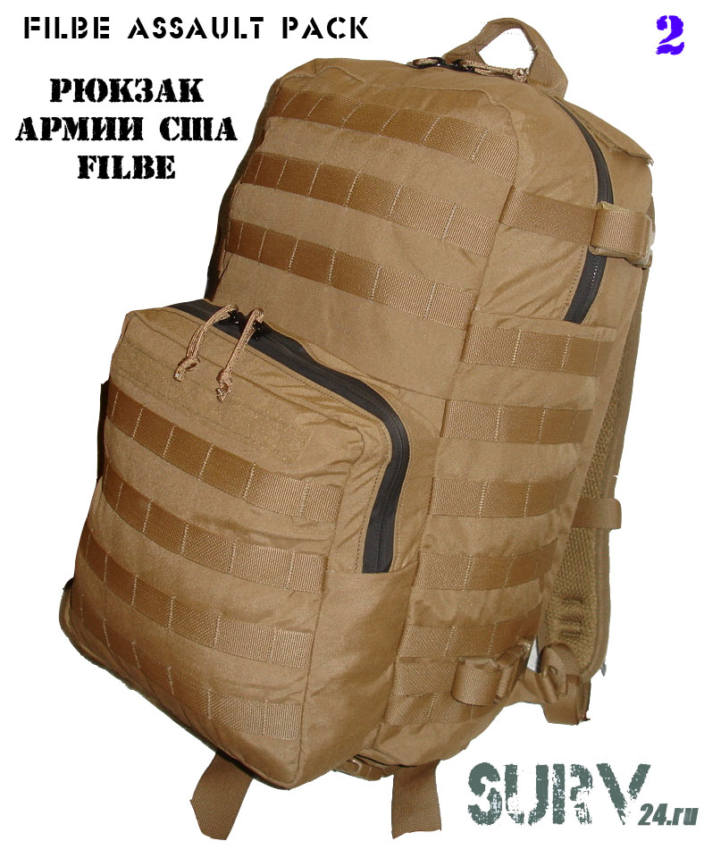 rjukzak_filbe_bagpack_filbe_assault_pack