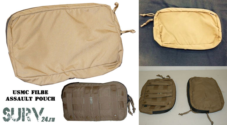usmc_filbe_assault_pouch