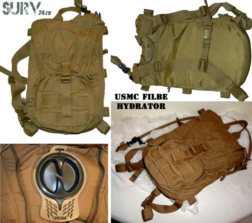 usmc_filbe_hydrator_hydration_pack_hydration_bladder