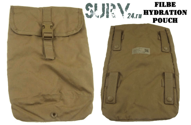 usmc_filbe_hydrtaion_pouch
