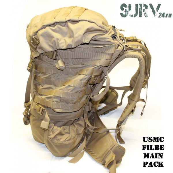 usmc_filbe_main_pack