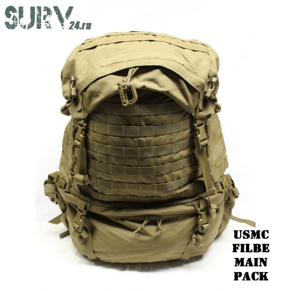 usmc_filbe_main_pack_front_view