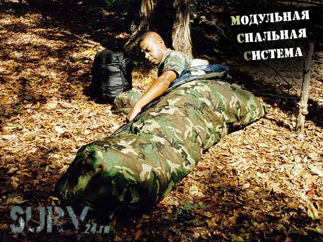 modulnaja_spalnaja_sistema_armii_ssha_vsepogodnyj_spalnik