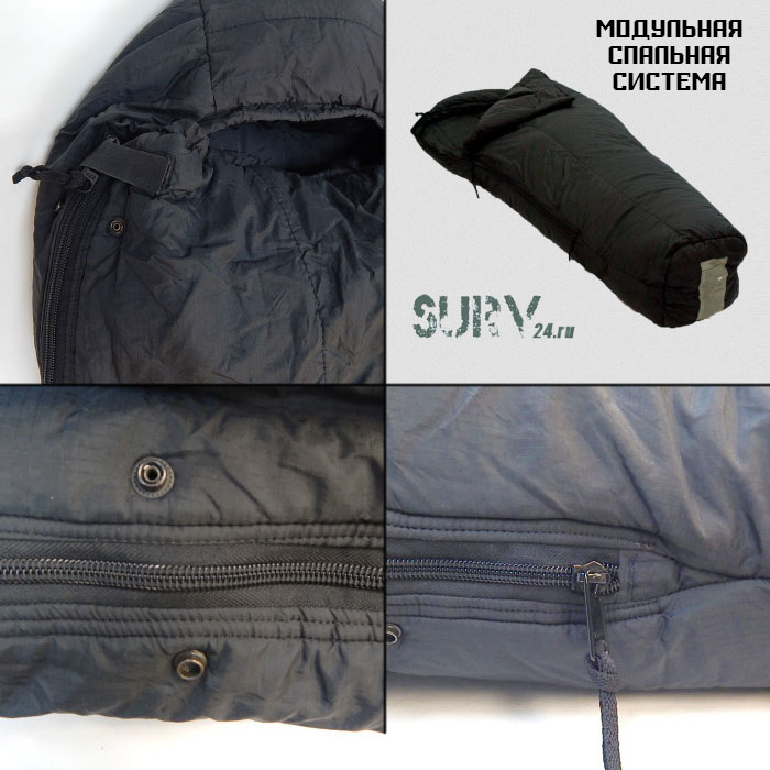 modulnaja_spalnaja_sistema_intermediate_sleeping_bag