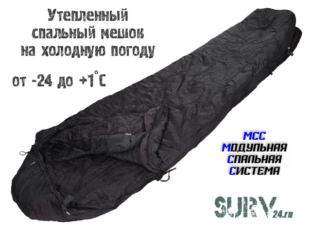 modulnaja_spalnaja_sistema_uteplennyj_spalnyj_meshok_na_holodnuju_pogodu