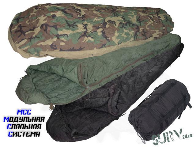 modulnaya_spalnaya_sistema_mss_spalnik_v_pohod
