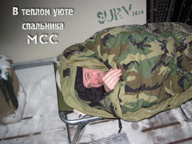 soldat_v_modulnom_armeiskom_spalnike_mss