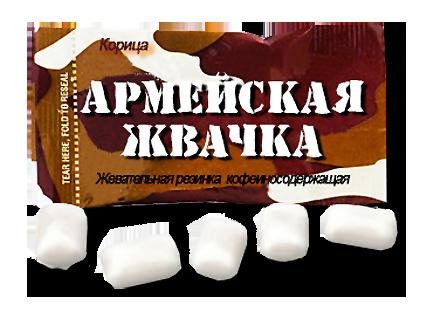 armeyskaja_jwachka_pachka_koritca