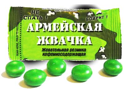 mjatnaja_kofeinosoderzhashhaja_zhvachka