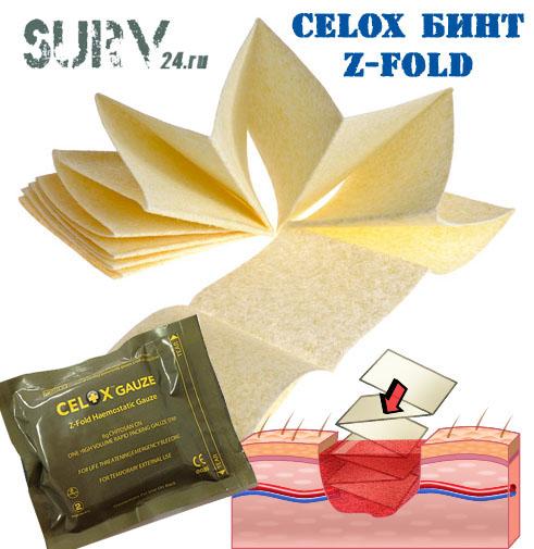 Celox_bint_garmoshkoi_z-fold_ploskiy_armeiskaya_versiya