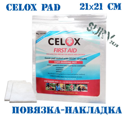 Celox_pad_gauze_grazhdanskaya_versiya