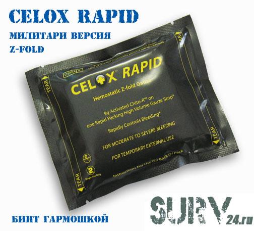 Celox_rapid_z-fold