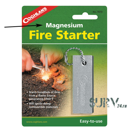 magnesium_fire_starter