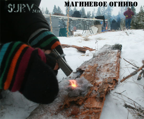 magnievoe_ognivo_zimoy