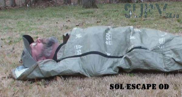 olivkoviy_spalnik_sol_escape