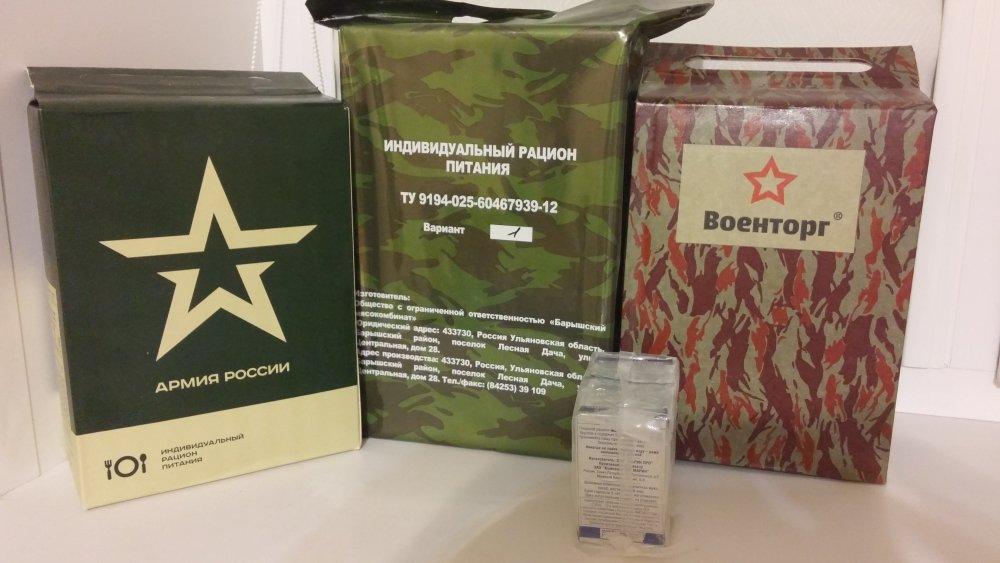 Сухпайки российской армии - Surv24