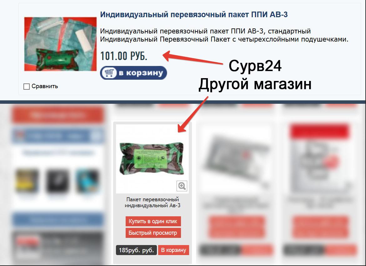 aktsiya_vladeks_skidka_na_ppi-av-3